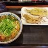 丸亀製麺でうどんランチ