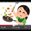 YouTubeの登録チャンネルの整理には、PocketTubeがオススメ