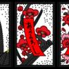 花札の赤い短冊の文字は「あのよろし」「みなしの」ではなく「あかよろし」「みよしの」です。