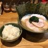 幸家川崎大師店で超しっとり柔らかなチャーシューたっぷりのチャーシュー麺に舌鼓!!