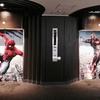 スパイダーマン ホームカミング3Dを見てきたよ。