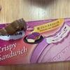 ロイズさんのクマさんとハーゲンダッツ 紫芋のタルトレット♪
