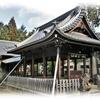 朱の両部鳥居が印象的な古城の跡に鎮座する『南外山八幡社』