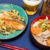 鮭のちゃんちゃん焼き、具だくさん豚汁で晩酌