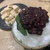 【韓国グルメ】 韓国かき氷(ピンス)を食べる時期がやってきた! 狎鴎亭ミルタプ