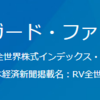 楽天・全世界株式インデックス・ファンド 12月運用レポート
