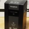 「M.ZUIKO DIGITAL ED 8-25mm F4.0 PRO」(OMデジタルソリューションズ株式会社)