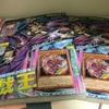 【遊戯王 開封】争奪戦不可避!のVジャンプ11月特大号買ってきました  【Card-guild】