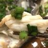 熟成石鯛の「かぶとポン酢」を作ってみたよ