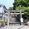 岡山 倉敷観光 その2 美観地区 阿智神社