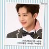 Wanna One × IVY club ビハインド写真