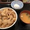 東京・秋葉原でオススメのスタミナ丼が食べられるお店!!「昭和食堂」へ行ってみた!!~濃厚な味付けが美味い!レモン汁と胡椒であっさりにも!?~
