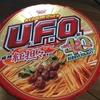 日清U.F.O 麻辣紅担々焼きそばが美味しかった!!40周年記念
