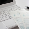 マイナンバーカード 申請方法から、マイナポイント・最大25%の還元を受ける方法までわかりやすく説明!