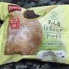 パスコのあん&抹茶ホイップドーナツを食べたよ~!