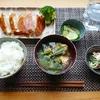 優しい甘み 新玉ねぎと鶏団子のあっさりスープレシピ【晩御飯献立】