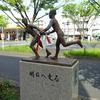 いざ、江ノ島へ!感動のG.W.71kmラン!!(その3:箱根駅伝コース~鎌倉街道。餃子エイドなし…。)