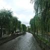 【神と仏の長距離走】御金神社 ~ 神泉苑 ~ 蚕ノ社