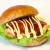 【バーガー販売会】11月は14日(水)、18日(日)に開催