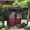 【隠れ家】的なカフェ『cafe unji(カフェ アンジ)』in大阪府堺市南区