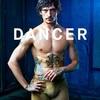 【映画】ダンサー、セルゲイ・ポルーニン 世界一優雅な野獣