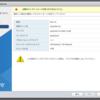 VMware OVF Toolを利用してESXi 6.7からVMをエクスポート