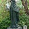七福神(3)寿老人。長寿して 神になりたきゃ 三百年 石か社で 八百年