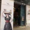 リスボンでのお土産探しならここ!<A Vida Portugesa>
