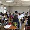 平成29年度保護者会総会・学級懇談会