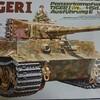 タミヤ1/35 タイガー1型 後期生産型 製作①