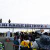 男鹿ナマハゲロックフェスティバルに行く際の注意点!【持ち物・アクセスなど】