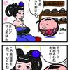 鞠の付喪神・まり子 第18話「美容」