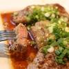 【ロンドンで週末夫料理#4】定番肉料理!和風ステーキ!冷凍肉でも柔らかくなる!おすすめ焼き方!