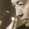 山奥でソムリエ田崎真也さんに聴く「ワイン概論」