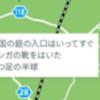 福島コードF-9 07本宮市・大玉村 編 目撃情報0