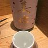【みんな違って】美涼(美寿々)、純米吟醸おりがらみ生&咲耶美、純米吟醸直汲み粗ばしりの味の感想と評価【みんないい】