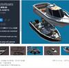 【無料化アセット】6人乗りの小型モーターボートで夏のバカンスを皆で楽しもう!広々としたクルーザーもセット。セールで購入したファンタジーな環境モデルと海に浮かべてみた「HQ Motorboats」