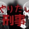 『おそ松さん』3期 22話・感想