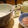 梅田にある美味しくて人気のお茶漬けのお店で鯛茶漬けを食べてきました。