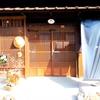 亀山市 関宿散歩してきました♪① かふぇきーぷでモーニング(*´▽`*)