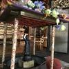 【徒然】明楽寺花まつり2018
