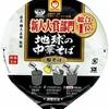 カップ麺86杯目 マルちゃん『地球の中華そば 塩そば』