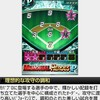 【Memorial Heroes P】~パ・リーグ メモリアルヒーローズオーダー攻略!