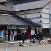 今日の中岡慎太郎の故郷。