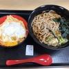渋谷区渋谷の「名代 富士そば 明治通り店」でミニかつ丼セット・かけ