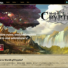 【Cryptia】新たな国産Dapps登場するも先行きは不透明?World of Cryptiaを初プレイしてみた!