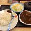上大岡西の「松屋 上大岡店」で鶏ごろごろチキンカレー&サラダ