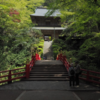 2019.5.4 PART Ⅰ 奥の細道と東北の旅(自転車日本一周6日目)