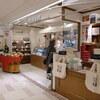 銀座の「ビゴの店ドゥース・フランス」でモンブラン。