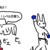 【空手の大会】組手競技で準優勝した話① 試合準備はインターネット!?
